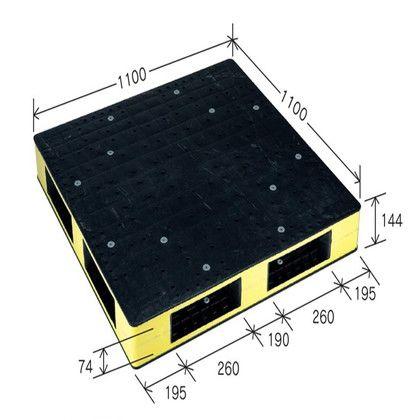 岐阜プラスチック工業 リスパレット HBタイプ ブラック/イエロー HB-R4・1111SC