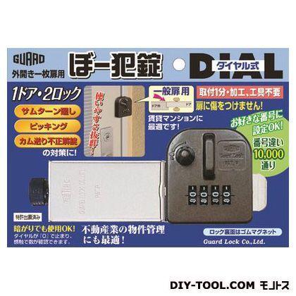 ガードロック ぼー犯錠ダイヤル式 No553