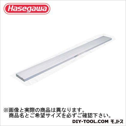 長谷川工業 足場板ネオステージ両面使用タイプ(11212) NN-304