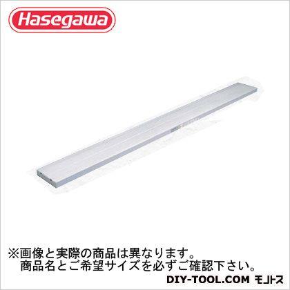 長谷川工業 足場板 ネオステージ両面使用タイプ (11213) (NN-305)
