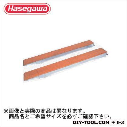 長谷川工業 大型建機 アルミブリッジ (13114) (HBBKL-220-30-15) 2本組