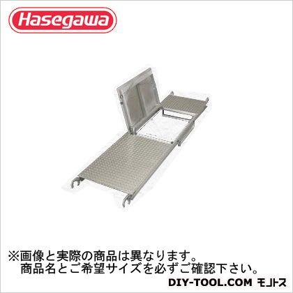 長谷川工業 ローリングタワー用 アルミ製開閉足場板 (15677) (HYA-518N(足場板))