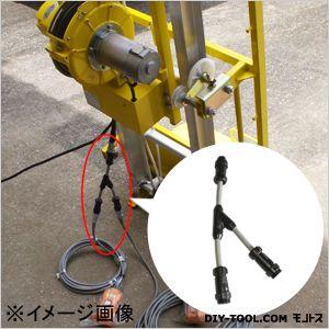 パネルボーイ用二股コネクター (PV-MZ4用)