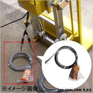 パネルボーイ用5m操作コード3芯 (PV-MZ4用)