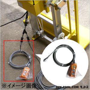 長谷川工業 パネルボーイ用5m操作コード4芯(PV-MZ7用)