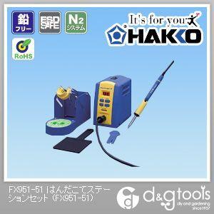 白光/HAKKO ハッコーFX-951100V2極接地プラグ FX951-51
