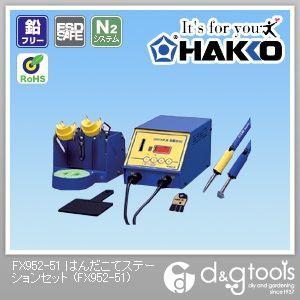 白光 ハッコーFX-952100V2極接地プラグ  FX952-51