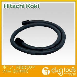 HiKOKI(日立工機) ホース 内径φ38×2.5m 320983