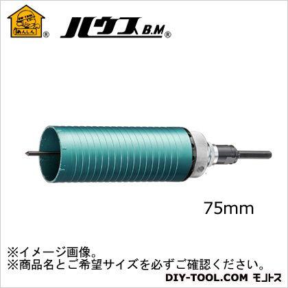 ハウスビーエム マルチハイパーコア 75mm (MHC-75)