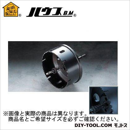 ハウスビーエム バイメタル塩ビ管用ホルソー 220mm BAH-220