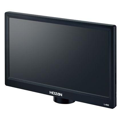 ホーザン モニター付カメラ (L-860)