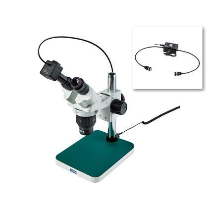 ホーザン 実体顕微鏡 (L-KIT545)