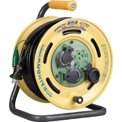 ハタヤ/HATAYA レインボーリール屋外用 防雨型電工ドラム・コードリール 漏電遮断器付 BE30K (BE-30K)