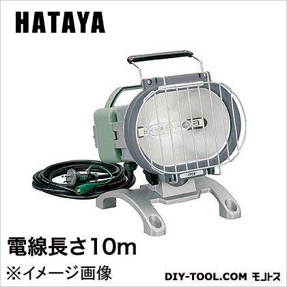 ハタヤ/HATAYA メタルハライドライト フロアスタンドタイプ (ML-110KH)