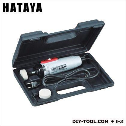 ハタヤ/HATAYA ミニグラ(チューブグラインダー) HATAYA (M-50A)