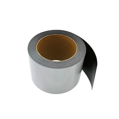 新品未使用 光 即納 ゴムマグネット ホワイト GM08-1004W 0.8mm×100mm×10m巻