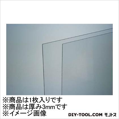 光 ポリカーボネートボード透明3mm 1820mm×910mm (KPA18301-1)