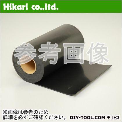 光 ゴムロール巻 200mm×20M (GR1-220)