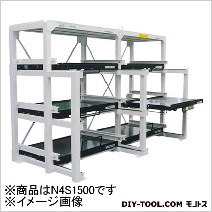 日向 スライダ?ラック (N4S1500) 作業台 ステンレス作業台 作業 万能作業台