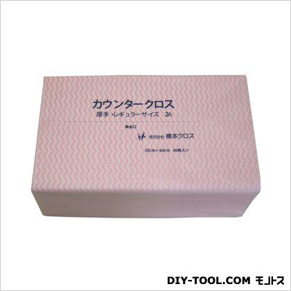橋本クロス カウンタークロス 350×600 (2AP ピンク) 540枚