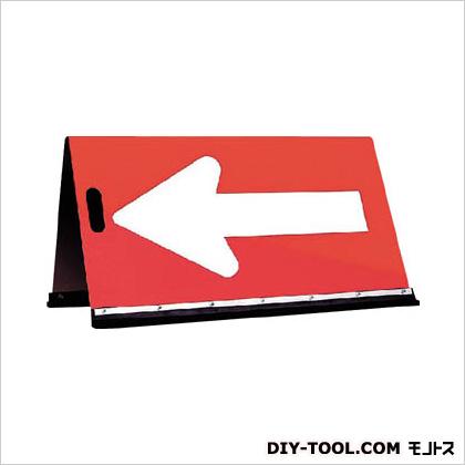 萩原工業 方向指示板矢印反射無しタイプ (AN500) 萩原工業 レジャー用品 便利グッズ(レジャー用品)