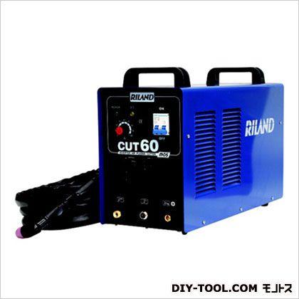 RILAND CUT60 インバーターエアープラズマ切断機 (60047) 光熔材 エアプラズマ切断機