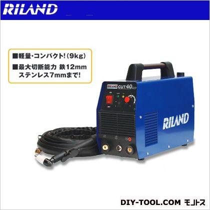 RILAND インバーターコンプレッサー内蔵型エアープラズマ切断機 CUT40B