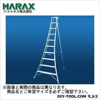 ※法人専用品※ハラックス 訳あり品送料無料 注目ブランド HARAX AP-7 アルミ製三脚脚立伸縮式強力タイプアルステップ