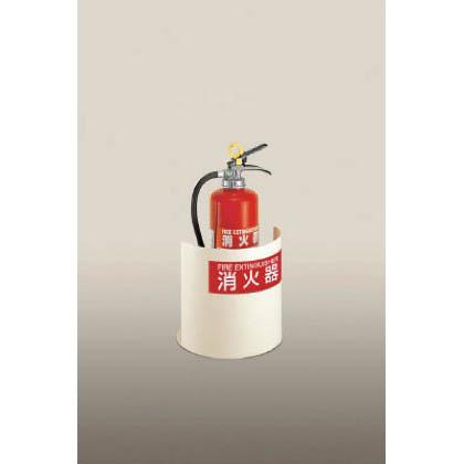 PROFIT 消化器ボックス置型  PFR-034-M-S1 1台 PFR034MS1