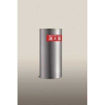 PROFIT 消化器ボックス置型  PFR-03S-L-S1 1台 PFR03SLS1