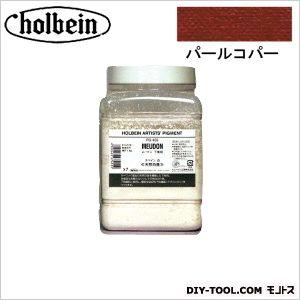 ホルベイン画材 顔料 PG361 1000 パールコパー