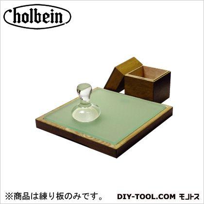 ホルベイン画材 顔料用具PG601練り板 練り板:250×250×10mm 木箱:273×273×43mm 1個