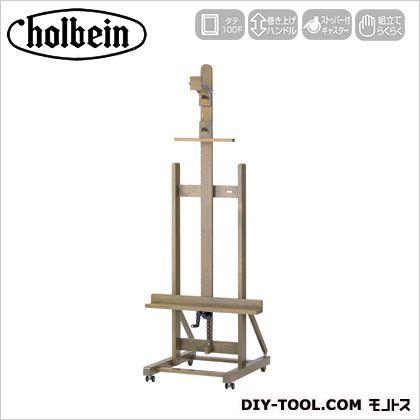 ホルベイン画材 室内イーゼル 25M号 H(最高高さ)279・(最低高さ)215×W80×D74.5cm