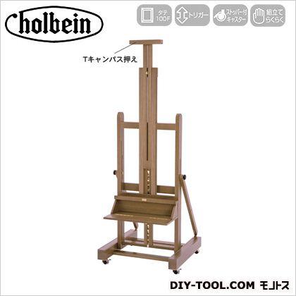 ホルベイン画材 室内イーゼル スライド B型 H(最高高さ)265・(最低高さ)127×W63×D65cm