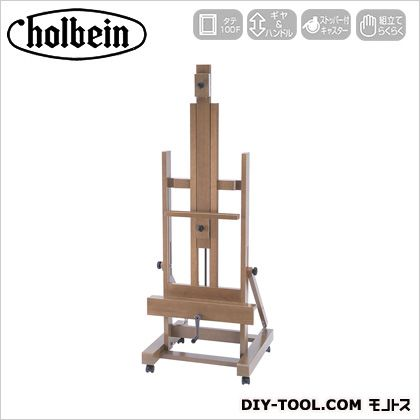 ホルベイン画材 室内イーゼルスライドM型 H(最高高さ)274・(最低高さ)130×W58×D60cm 1台