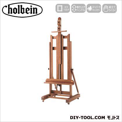ホルベイン画材 室内イーゼル 35号 H(最高高さ)297・(最低高さ)153×W80×D70cm
