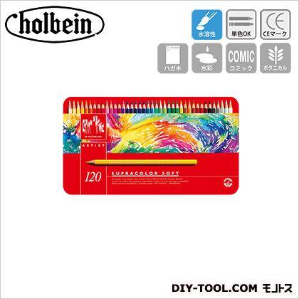 ホルベイン画材 CdA 3888-420 スプラカラ- 120色セット