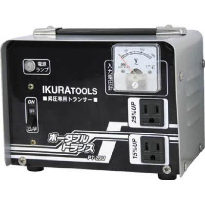 育良精機 育良ポータブルトランス(昇圧器)(40210) PT-20U 11セット