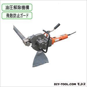 DISMOND チップソーカッター (L)460×(W)220×(H)250mm DRC-41