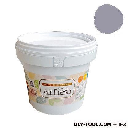 エアフレッシュ ハイブリット型光触媒内装用塗料 ラベンダーグレイ 4kg イサム塗料 塗料 水性塗料