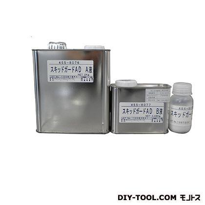 イサム塗料 スキッドガードAD(床タイル用滑り止め塗料) 透明 2.51kg