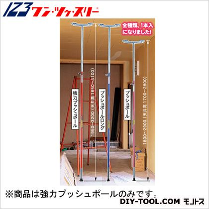 伊藤製作所 強力プッシュポール  TSU32B 1 セット