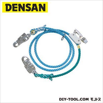 デンサン 柱上安全帯用セフティーロープ  DB-200FCS-MT