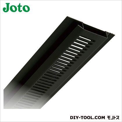 JOTO 軒天換気材本体 ブラック FV-N0626KF-L27-BK