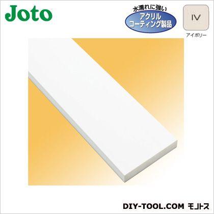 JOTO 樹脂製ドア枠/開口枠 アイボリー (幅)竪枠:126、上枠:126(間口)800(高さ)2 200 (SP-N7003M24-IV)