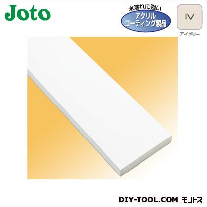 JOTO 樹脂製ドア枠/開口枠 アイボリー (幅)竪枠:150、上枠:150(間口)2 200(高さ)2 200 (SP-N7504M24-IV)