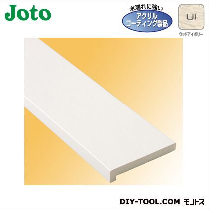 JOTO 樹脂製ドア枠 L字タイプ ウッドアイボリー (幅)竪枠:126、上枠:124(実用寸法:114)(間口)2 200(高さ)2 200 (SP-7004-UI)