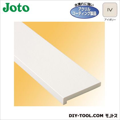 JOTO 樹脂製ドア枠 L字タイプ アイボリー (幅)竪枠:174、上枠:172(実用寸法:162)(間口)1 600(高さ)2 200 (SP-8005-IV)