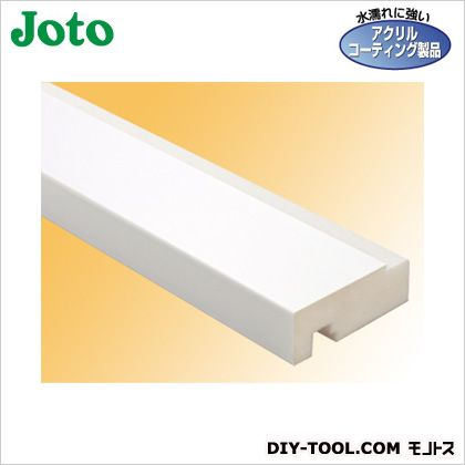 JOTO 樹脂製開口枠 ホワイト 竪枠:有効幅70mm長さ2,100mm SP-70M24H-L21-WT