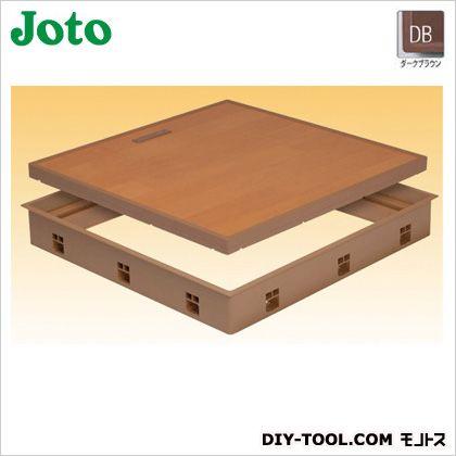 JOTO 高気密床下点検口 ダークブラウン 554×404×77.5mm (SPF-R4560S-DB)